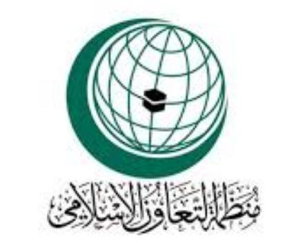 """""""التعاون الإسلامي"""" تدين اقتحام المسجد الأقصى والاعتداء على المصلين"""