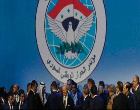 معارضون: موسكو تسعى لدستور يسقط نظام الأسد