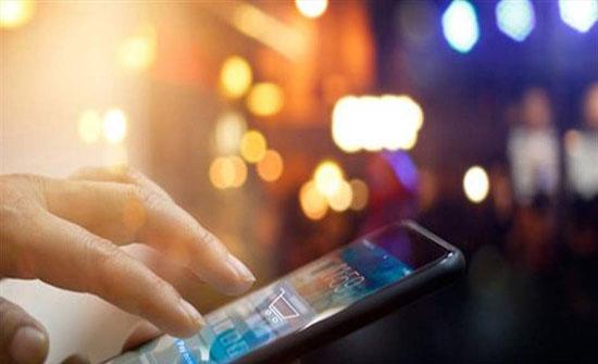 بخطوات بسيطة.. كيف تكتشف التنصت على هاتفك الذكي؟