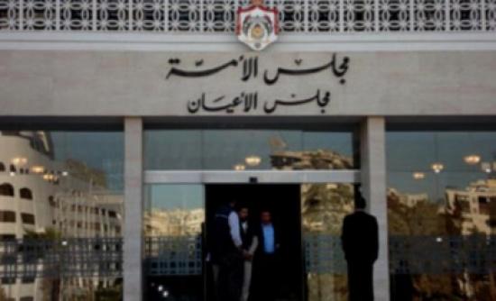 لجنة فلسطين الأعيان: قرار الضم الإسرائيلي يُشكل إنهاءً للقضية الفلسطينية