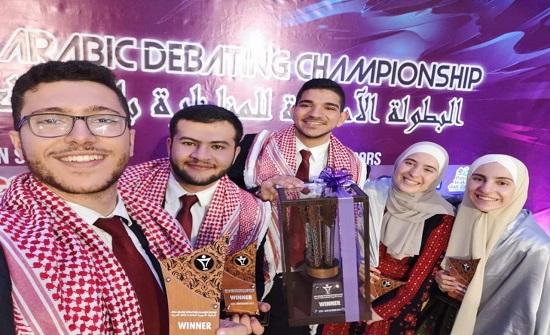 جامعة الأميرة سمية للتكنولوجيا  تتصدر البطولة الآسيوية للمناظرات