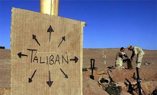 منظمة شنغهاي تدعو أطراف النزاع في أفغانستان إلى الامتناع عن استخدام القوة