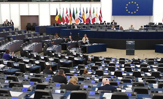 دعم أوروبي لقوة بحرية لتأمين الملاحة في مضيق هرمز