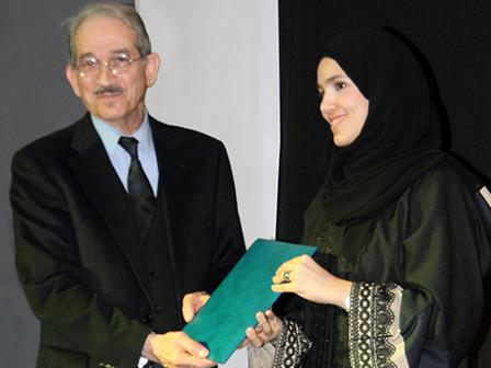 تكريم الفائزين بجائزة العمرانية والبيئة المبنية الطلابية في الجامعة الألمانية
