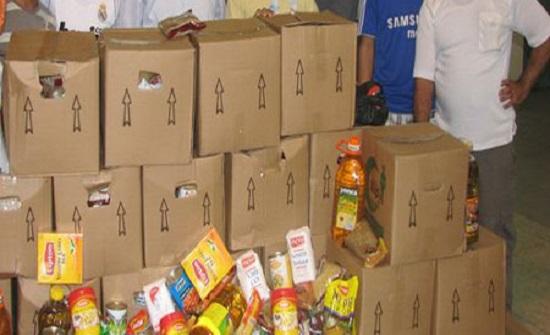 توزيع ألف طرد غذائي في الطفيلة