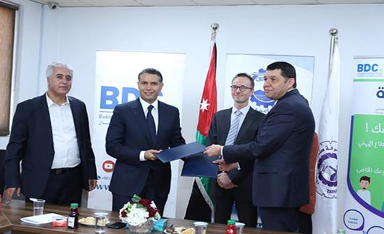 اتفاقية تعاون بين صناعة الزرقاء ومركز تطوير الأعمال