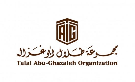 شركة طلال أبوغزاله للتقنية تُعلن عن وصول أول إصدارتها