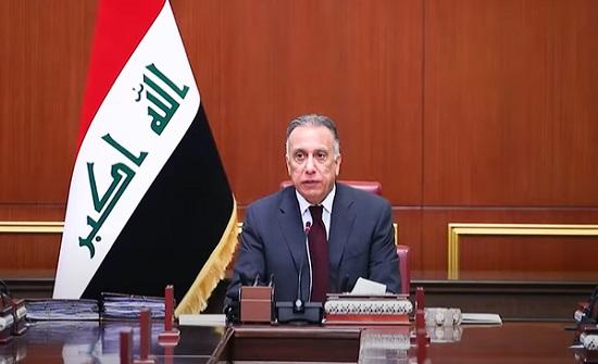 الكاظمي يعلن موعد الانتخابات المبكرة في العراق