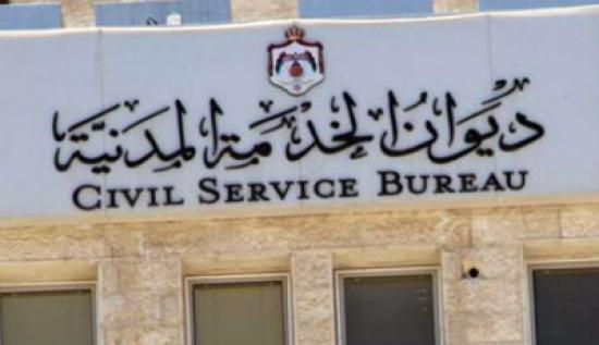 الاردنيون يقدمون 35 ألف طلب توظيف لديوان الخدمة