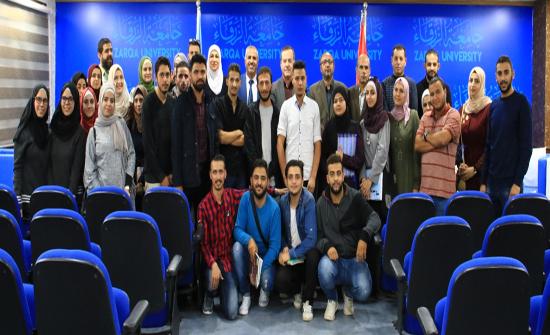 عميد كلية العلوم تلتقي الطلبة المستجدين في الكلية