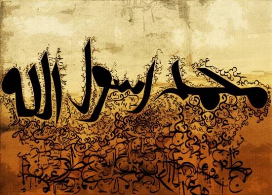 الأردن يشارك العالمين العربي والإسلامي الاحتفال بذكرى المولد النبوي الشريف