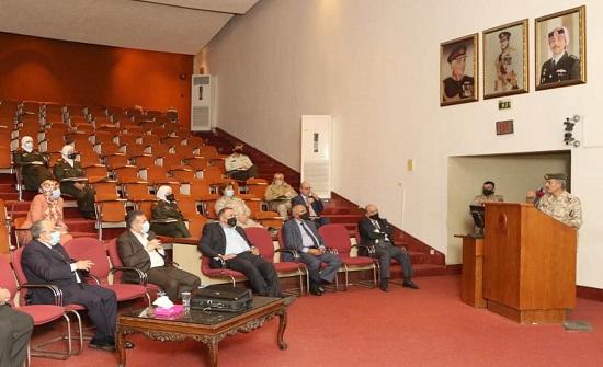 اجتماع اللجنة المشكلة لمناقشة تطوير الخدمات الطبية الملكية