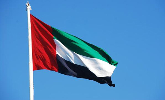 الإمارات: وفاة واحدة و271 إصابة جديدة بكورونا
