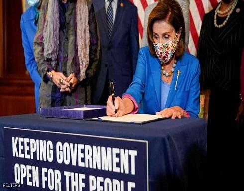 الكونغرس الأميركي ينجح في تجنب شلل الإدارات الحكومية