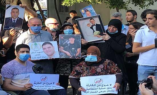 لبنان.. أهالي ضحايا تفجير مرفأ بيروت يطالبون برفع حصانات نيابية