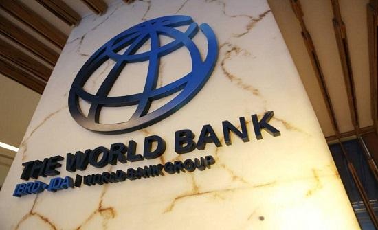 رئيس مجموعة البنك الدولي يمنح كريستل جائزة البنك الدولي للقيادة والإبداع
