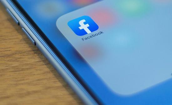 """""""فيسبوك"""" تعتذر بعد شكاوى موظفين سود من التمييز"""