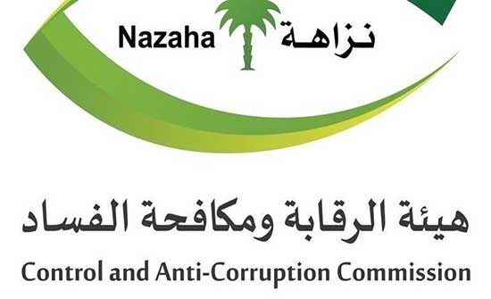إيقاف 3 ضباط بالحرس الملكي و21 رجل أعمال في قضايا فساد بالسعودية