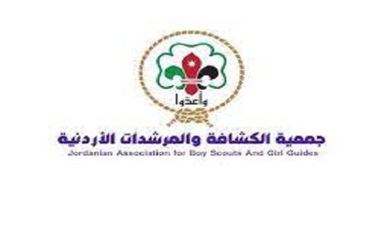 جمعية الكشافة والمرشدات تنفذ حملة وطنية للزيارات الميدانية