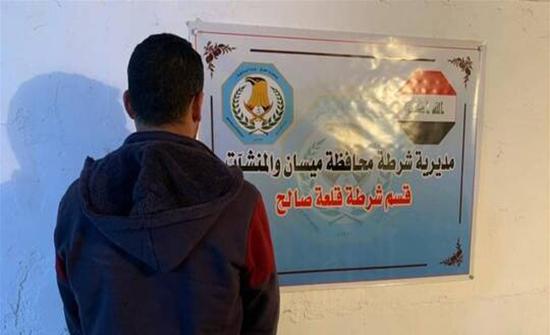 العراق : أب يشنق أطفاله الثلاثة والسبب خلافات عائلية