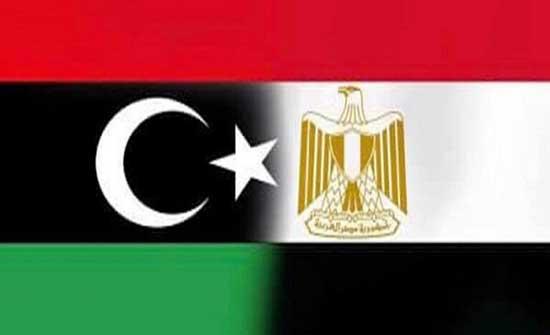 ليبيا تعلن عن إعادة فتح السفارة والقنصلية المصرية