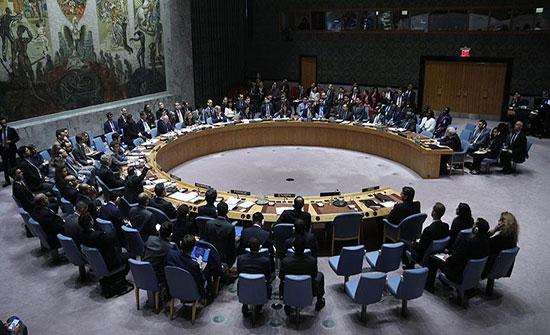 طلب روسي صيني.. خطط أميركا الصاروخية على طاولة مجلس الأمن
