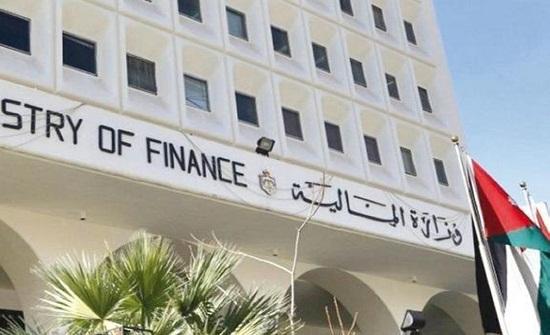 المالية تطلق خدمات الكترونية جديدة للتسهيل على المواطنين