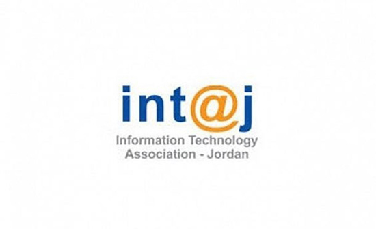 22 شركة تكنولوجيا معلومات تشارك في برنامج بناء القدرات التصديرية