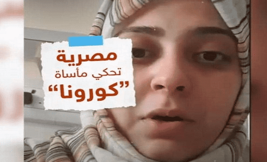 قصة طفلة مصرية تحولت إلى معلمة