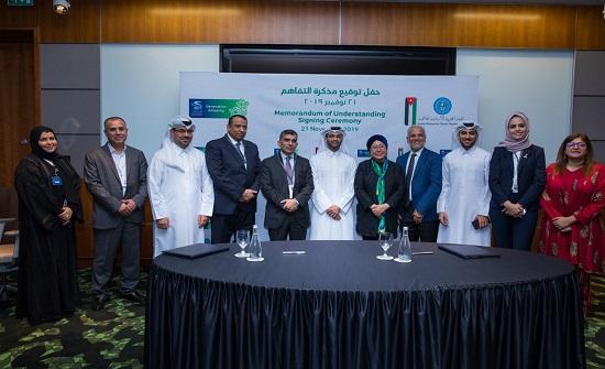 اتفاقية شراكة بين الخيرية الهاشمية والعليا للمشاريع والإرث القطرية