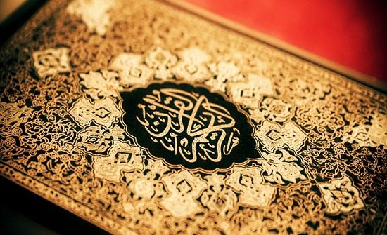 الزرقاء: أمسية لتوقيع وإشهار كتاب درر ولطائف من القرآن الكريم