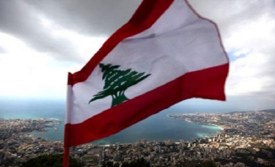 السفارة اللبنانية في الاردن تدعو طلبة بلادها لتعبئة استمارة موحدة