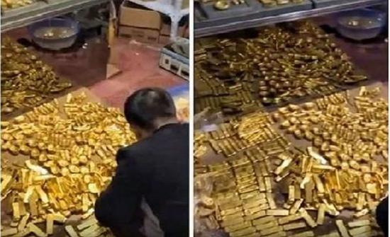 شاهد : العثور على 13.5 طن من الذهب داخل منزل مسؤول صيني فاسد