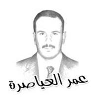 أحمد جرار.. مطارد بحجم الجيش