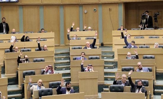 النواب يشرع بمناقشة معدل قانون ديوان المحاسبة