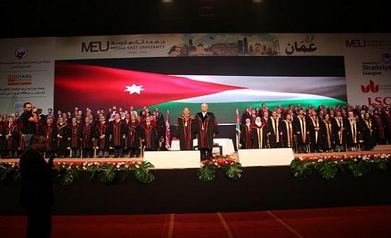 """""""الشرق الأوسط"""" تحتفي بتخريج """"فوج عمان"""" للفصلين الثاني والصيفي"""