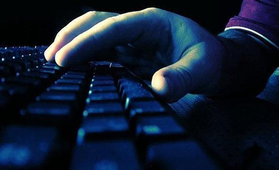 رفع حجب الإنترنت في بعض مناطق إيران