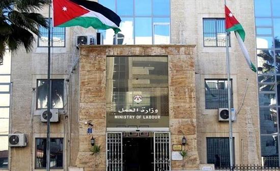 وزارة العمل والوكالة الألمانية توقعان مذكرة تفاهم لاستقطاب عمالة أردنية