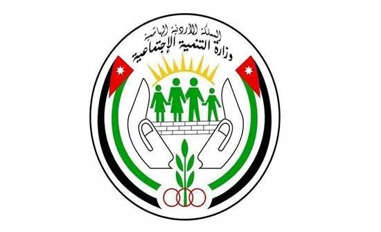 التنمية : تحقيق بتصوير المنتفعين أثناء توزيع المساعدات عليهم