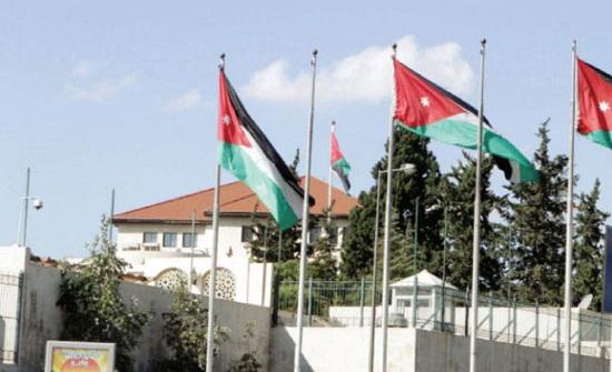 مجلس الوزراء يوافق على مؤسسة اعمار مدينة عجلون