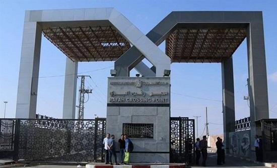 إعادة إغلاق معبر رفح الحدودي بعد فتحه استثنائيًا 3 أيام