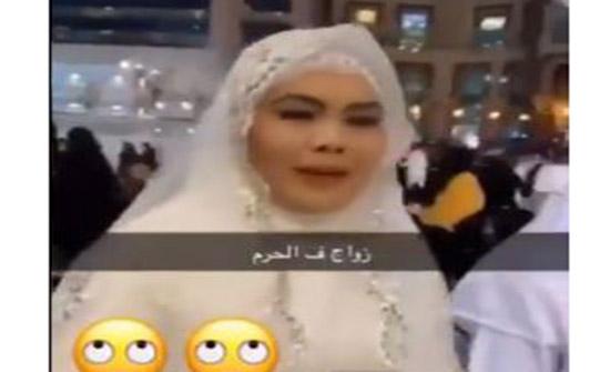 شاهد.. حفل زفاف عروسين في الحرم المكي وسط الزغاريد
