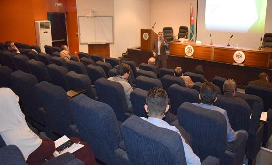 ديوان الخدمة يختتم دورة مهارات الاتصال والتواصل الإعلامية