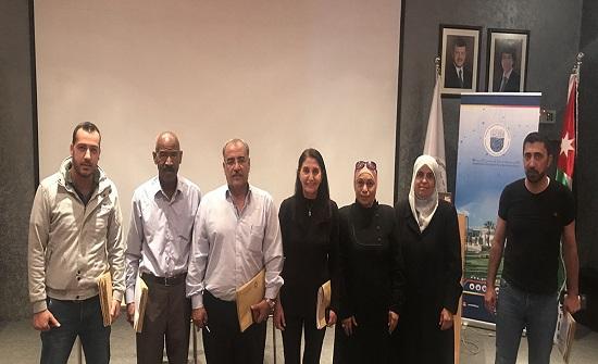 """""""جائزة الحسن"""" تعقد اجتماعا لأشخاص ارتباطها في وزارة التربية والتعليم"""