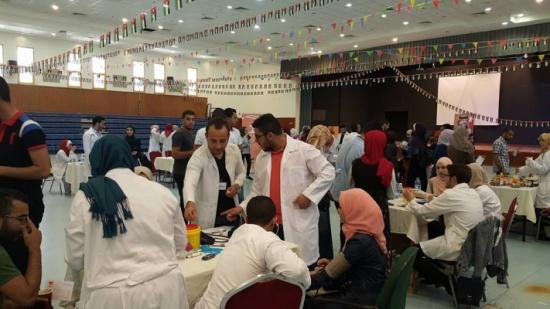 يوم طبي مجاني في جامعة الحسين