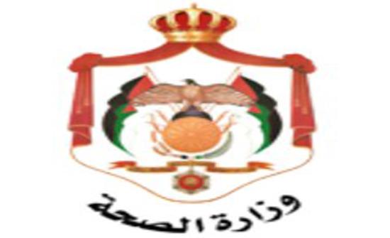 الصحة وعيادة زين المتنقلة تنظمان يوما طبيا مجانيا في بيت يافا