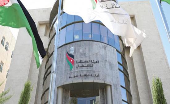 احالة مرشح الى الامن لمخالفته تعليمات الدعاية الانتخابية في عمان