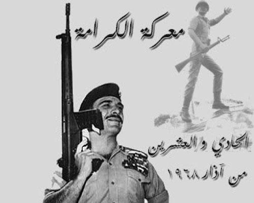 دولة الإحتلال ترفض إمداد الأردن karamma (34).jpg