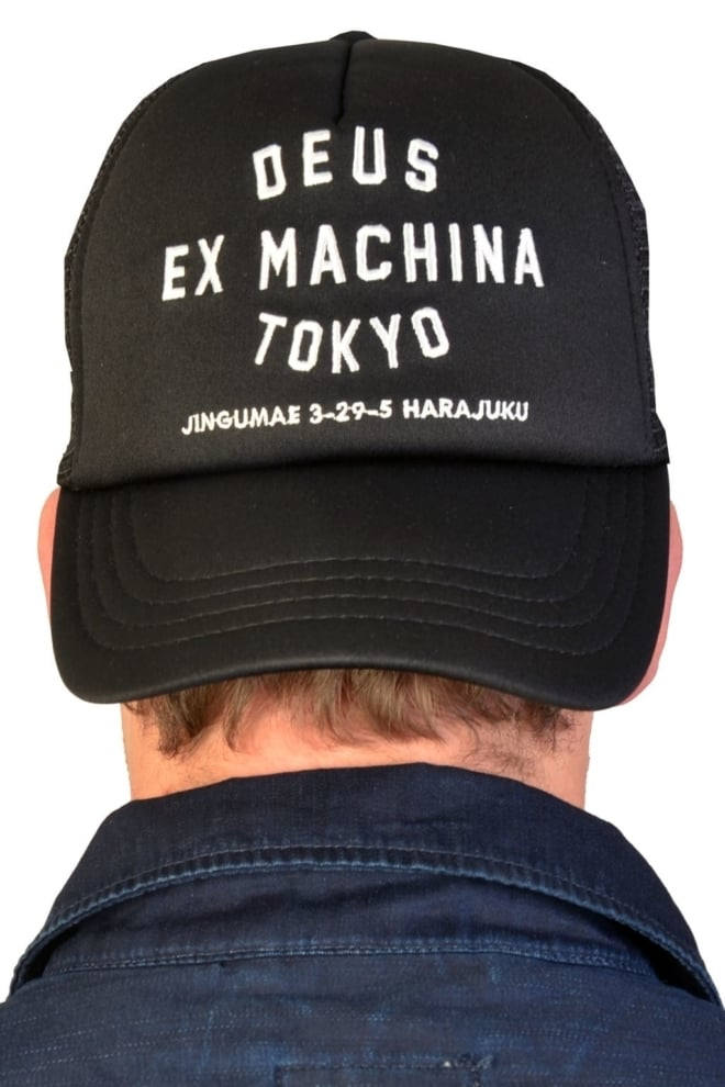 Tokyo ad m jacket black 012 - Deus
