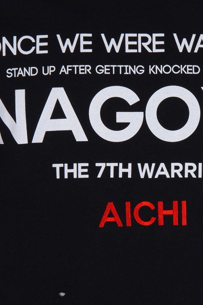 Once we were warriors nagoya ss tee black - Once We Were Warriors